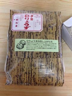 food1-1.JPG
